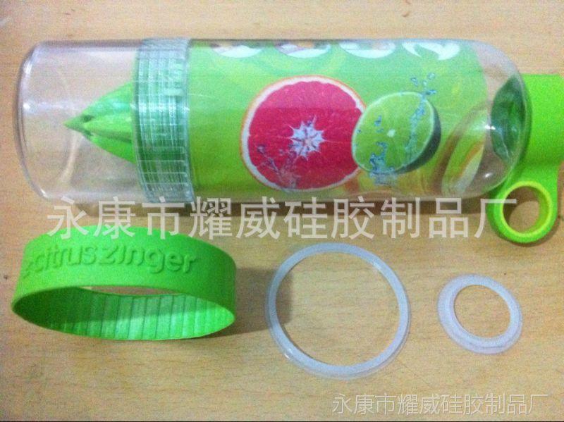 正品韩国Citrus Zinger活力柠檬杯配件 密封圈 硅胶套 可开发新款