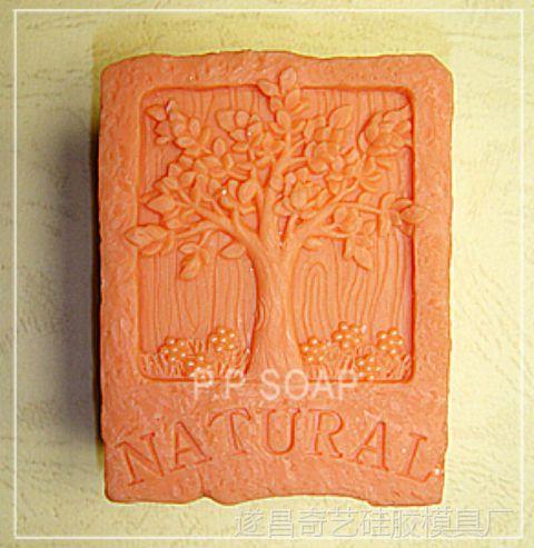 厂家批发手工皂模具 香皂肥皂模型 硅胶模具 生命树Y217