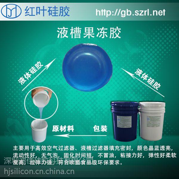 供应液槽过滤器用液槽密封胶