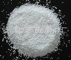 厂家供应质感沙 白色质感沙