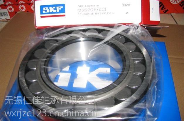 现货供应原装进口轴承SKF 22215E/C3