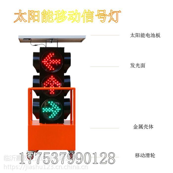 太阳能移动信号灯自动升降信号灯红绿灯临时红绿灯