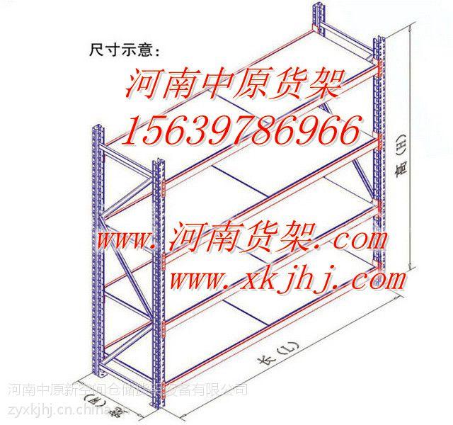 供应厂价直销多种规格尺寸轻、中型仓储货架