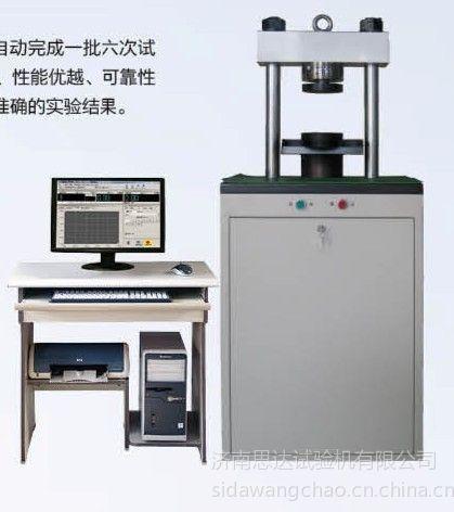 供应GB17671-1999《水泥胶砂抗压强度试验方法》压力试验机