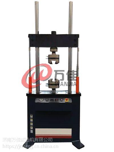 作动器往复疲劳试验台 作动器脉动疲劳试验机 作动器压缩疲劳测试机