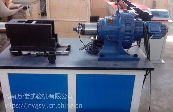 高强螺栓抗滑移系数检测仪 高强螺栓抗滑移 高强螺栓试验检测仪
