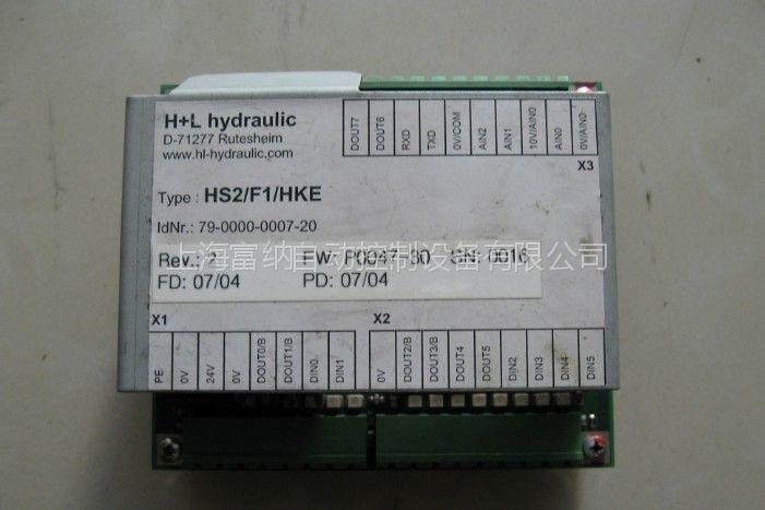 供应哈雷/H+L 控制卡