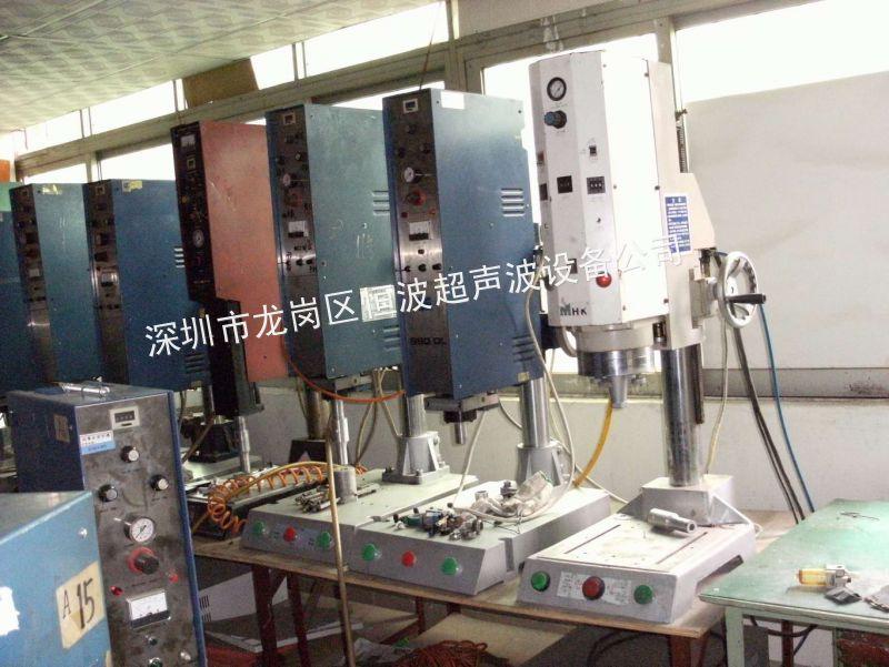 供应超声波焊接机/供恒波超声/二手超声波塑/超声波焊接机