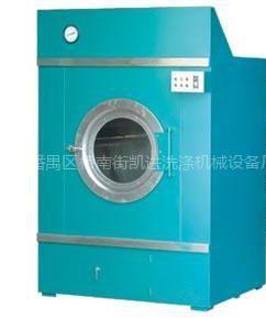 供应衣物烘干机设备/洗涤机械/衣物烘干机/衣物烘干机系列/工业衣物烘干机