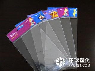 日用包装OPP胶袋/OPP塑料胶袋批发厂家