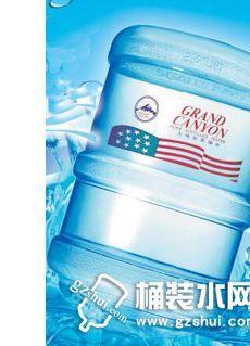 供应大峡谷-广州大峡谷桶装水公司