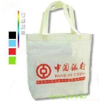 供应无锡环保袋|环保袋厂家|环保袋价格***专业的厂家