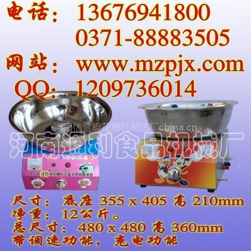 供应甘肃棉花糖机,甘肃棉花糖机价格,甘肃新型棉花糖机厂家(新型专利)