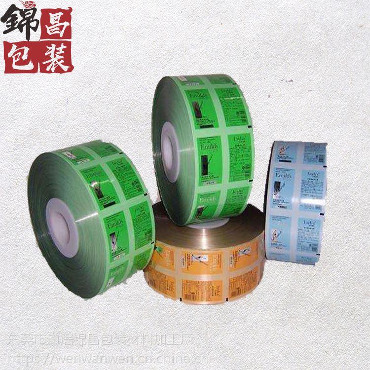 东莞厂家BOPP珠光膜 标签膜 双亮珠光膜 环保无毒珠光膜