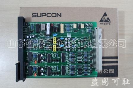 电流信号输入卡(部件号SP313)