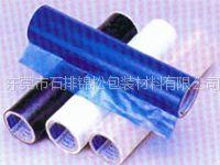 供应PVC保护膜质优价平品质保证 锦松包装