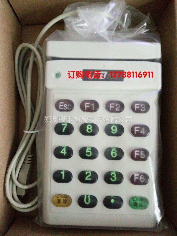 医院磁条卡读卡器刷卡机磁条卡刷卡器402U/706U