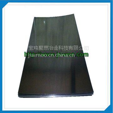 供应钼板,热轧板,冷轧板,优质钼板钼片钼箔专业生产厂家聚思冶金