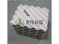 轻质强化瓷波纹规整填料 陶瓷波纹板