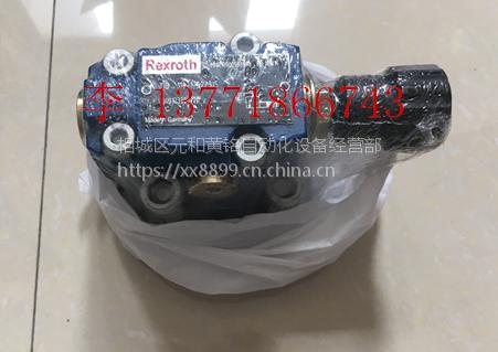 上海立新SHLIXIN电液换向阀 4WEH10C-L4X/6EG24NZ4苏州办事处