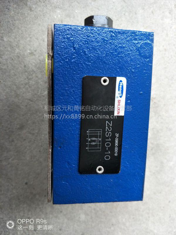 上海立新SHLIXIN液动换向阀 4WH6E-L6X原装进口