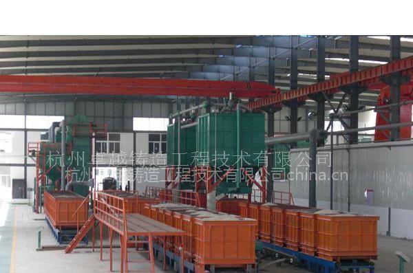 年产10000t机床铸件消失模铸造自动生产线(消失模铸造设备)