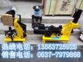 电动滚槽机 管道压槽机 沟槽机 (30)