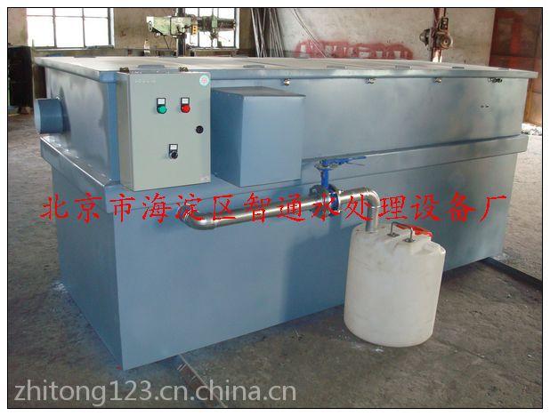 供应智通水处理设备厂