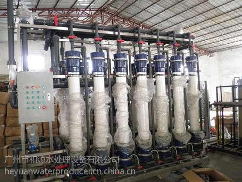 供应广东中水回用设备,改造中水回用工程