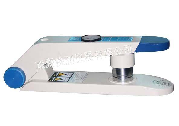 供应皮革柔软度检测仪