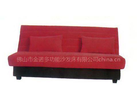 供应休闲沙发