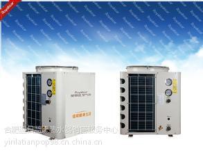 滁州空气能维修厂家【专业】滁州空气能维修哪家好空气能维修价格