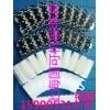 钢顶链加工| |上海钢顶链板厂家| |钢板链