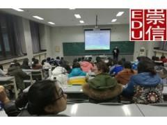 天津国际贸易培训 国际贸易实操培训就选崇信