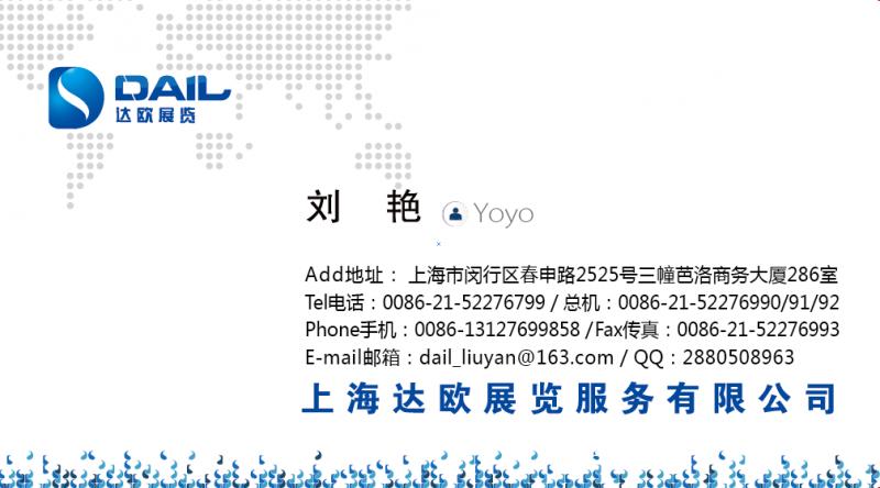 X1D)PCI1N6SQ8)HI2~(F3Y6