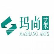 深圳市玛尚艺术品有限公司
