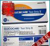 日本京都GT1640血糖试纸 原装进口 多渠道供货