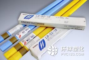 原装进口ERNiCrMo-3镍基焊丝