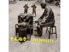 玻璃钢农耕人物雕像仿真爆爆米花人物雕塑