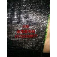 章丘供应优质扁丝六针黑色遮阳防晒网厂家
