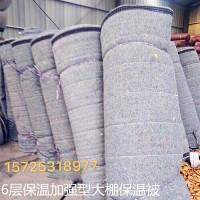 章丘大棚保温被厂家专业生产优质防寒保温产品