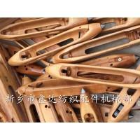 1511织布机木梭加工批发厂家