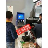 南阳速溶奶茶机汉堡店热饮机