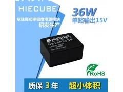 AC-DC隔离电源模块220V转15V率模块电源原装