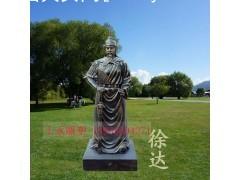玻璃钢历史人物雕像古代名人徐达雕塑景区学院摆件
