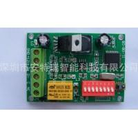 深圳捷创信威mini820总线温湿度探测器报警器