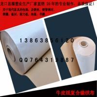 牛皮纸复合编织布生产厂家