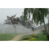 园林景观人造雾喷雾降温设备