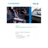 供应模具钻孔设备|刀具模具制造专用高速电主轴
