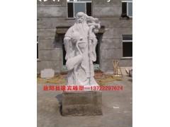 石雕寿星-石雕老寿星-石雕南极仙翁